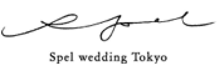 Spel wedding Tokyo(スペル ウエディング トウキョウ)