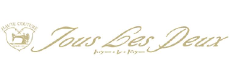 トゥー・レ・ドゥー 銀座店