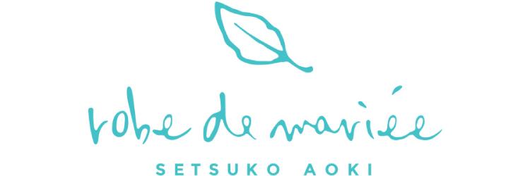 robe de mariée SETSUKO AOKI(ローブ・ドゥ・マリエ セツコ アオキ)