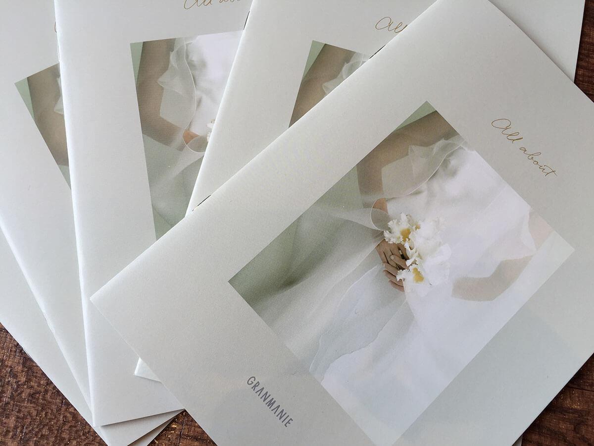 グランマニエの新カタログ『ALL ABOUT』が誕生!